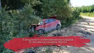 10-летняя девочка пострадала в ДТП под Вытегрой