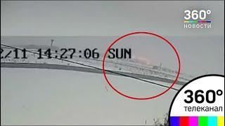 На месте авикатастрофы в Раменском районе нашли 13 фрагментов самолета