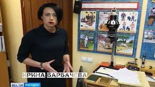 В финал Всероссийского профессионального конкурса вышла программа ГТРК «Магадан»