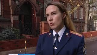 В Калининграде изучают обстоятельства гибели рабочего на одной из строек города