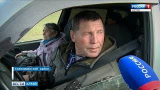 В сёлах Солонешенского района не восстановили мосты после весеннего паводка