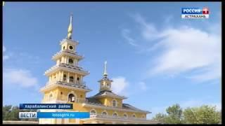В Астраханской области исполнилось 200 лет Хошеутовскому хурулу