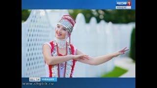 Наталия Овсепян из Чувашии стала обладательницей двух титулов на конкурсе красоты среди замужних жен