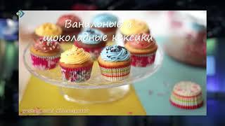 День Рождения зубной щётки и капкейки. Студия 11. 26.06.18