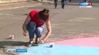 Смоляне признались в любви России