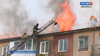 В Кемерове тушат крупный пожар, вспыхнувший утром в многоэтажном доме