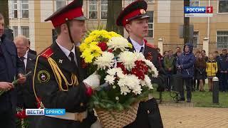 В Брянске отметили годовщину Чернобыльской катастрофы