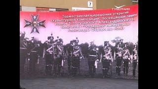 """В Самаре открыли памятник """"Чёрным гусарам"""", служившим в легендарном Александрийском полку"""