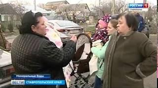 Два человека погибли от угарного газа в Минводах