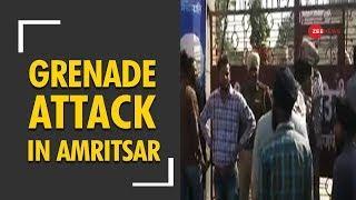 Nirankari Bhawan attacked by grenade in Amritsar