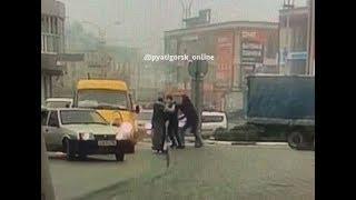 Драка водителей в Пятигорске попала на видео