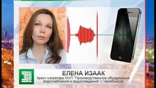 В Челябинске пропадают колодезные крышки. Почему металлобазы принимают люки без документов?