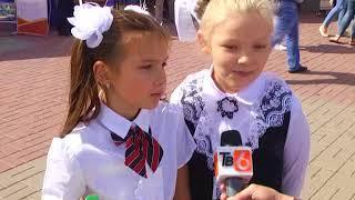 Новости ТВ 6 Курск 07 09 2018
