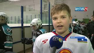 Открытие первенства республики по хоккею «Золотая шайба» состоялось в Якутске