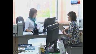 В чебоксарском Центре занятости помогут найти работу людям предпенсионного возраста