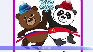 Игр не будет - расходимся. Саранску не доверили принимать российко-китайские зимние молодежные игры