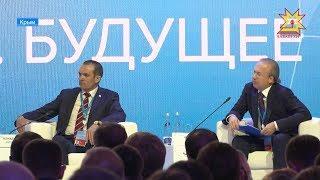 Чувашская делегация приняла активное участие в работе Ялтинского экономического форума.