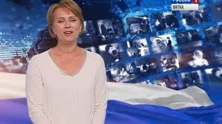 «Телевидение - это мы». Ирина Владимировна Четверикова (ГТРК Вятка)