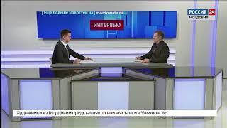 Заместитель главного инженера филиала  «Мордовэнерго» Еремочкин В А