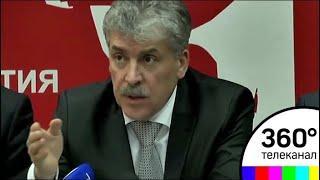 Кандидат в Президенты от партии КПРФ Павел Грудинин посетил Новосибирск