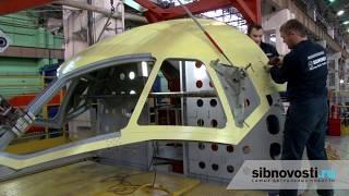 Новосибирский авиазавод им  Чкалова Производство комплектов Superjet 100