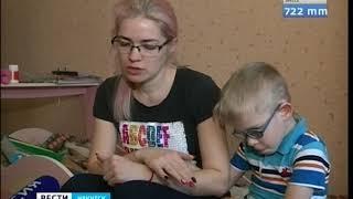 Шестилетний Серёжа Иванов из Иркутска мечтает ходить  Ему можно помочь
