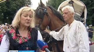 Калининград посетили участники конного марафона «Титаны в пути»
