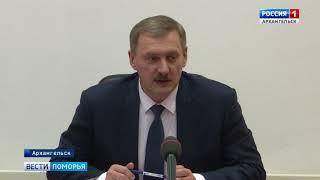 Генеральный план развития Архангельска обсуждали сегодня в администрации города