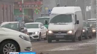 На этой неделе в Калининградской области ожидаются морозы и снег