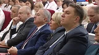 Судебные приставы Кировской области отметили профессиональный праздник (ГТРК Вятка)