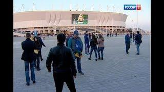 """Второй матч на """"Ростов-Арене"""": стартовала продажа билетов"""