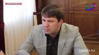 Дагестан дополнительно получит 15 млн руб. на реализацию программы по улучшению жилищных условий