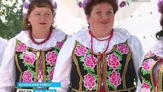 Фестиваль славянской культуры «Жар птица» прошёл в Боханском районе