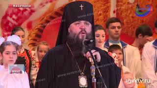 В Русском театре прошел республиканский праздник русской культуры «Пасха»