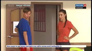 Алина Макаренко провела учебно-тренировочные сборы по художественной гимнастике