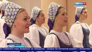 В Архангельске — второй день межрегионального фестиваля имени Антонины Колотиловой