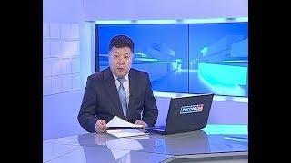 Вести Бурятия. 19-00 Эфир от 06.02.2018