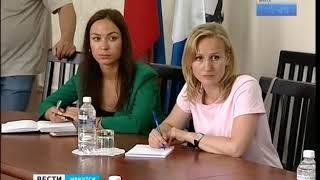 Заксобрание Иркутской области подводит итоги работы за пять лет