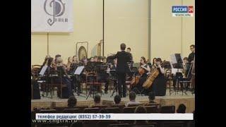 Симфонический оркестр Чебоксарского музыкального училища представил уникальную программу для любител