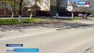 Дороги Железноводска ремонтируют  поверх новой разметки