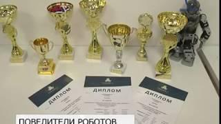 Белгородские школьники привезли золотые медали с соревнований «Инженерные кадры России»