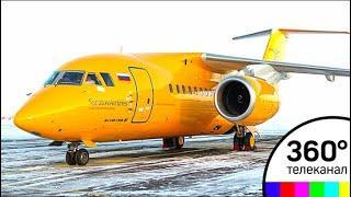 В России приостановлена эксплуатация самолётов Ан-148
