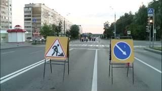 10 05 2018 В Ижевске начали обновлять дорожную разметку