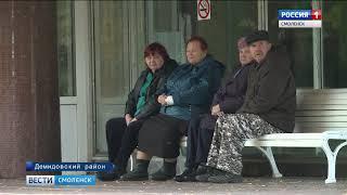 Жителям смоленского курорта построят новую котельную