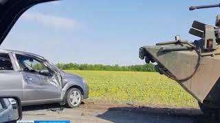 Осторожно, танки! ДТП на трассе Бузулук Самара