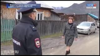 В России стартовал финальный этап ежегодного конкурса «Народный участковый»