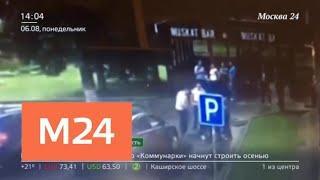 Камеры зафиксировали действия сотрудников ГИБДД до убийства в Павловском Посаде - Москва 24