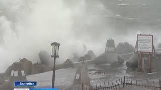 Из-за дождя и сильного ветра в Балтийске отменили занятия в школах.
