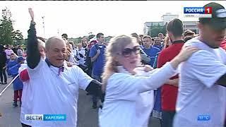 """Флешмоб """"Я люблю тебя, Россия"""""""