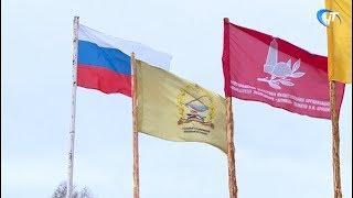 В Новгородской области официально стартовала весенняя Вахта памяти